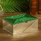 "Box ""Karim"" glass 22х15х7,5 cm"
