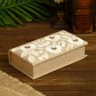 """Jewelry box """"Narcis"""" 21х12х5,5 cm"""