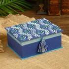 """Box """"Wendy"""" 20х16х9 cm"""
