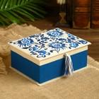 """Box """"of Django"""" 20х16х9 cm"""