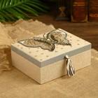 "Box ""of Sahabi"" 20х16х9 cm"