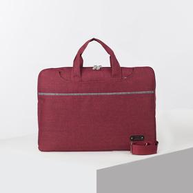 Сумка деловая, отдел на молнии, 2 наружных кармана, длинный ремень, цвет бордовый