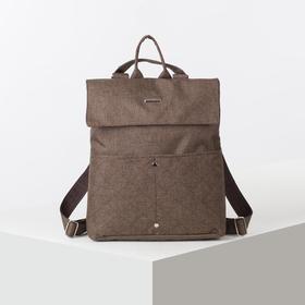 Рюкзак-сумка, отдел на клапане, 3 наружных кармана, цвет коричневый