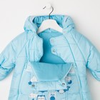 Конверт с ручками на прогулку, цвет голубой, рост 56-68 см - фото 652351