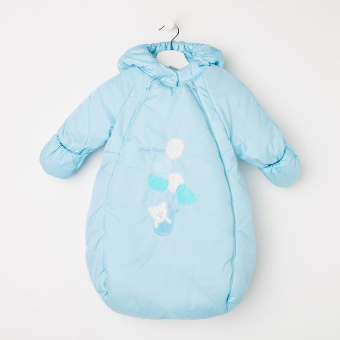 Конверт на прогулку Baby Come А.К233, цвет голубой