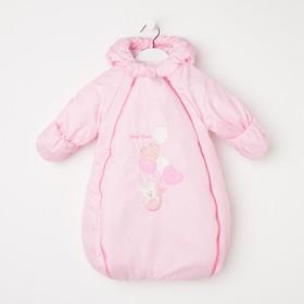 Конверт на прогулку Baby Come А.К233, цвет розовый