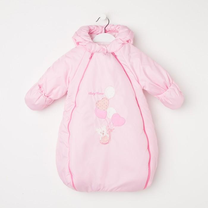 Конверт на прогулку Baby Come А.К233/3, цвет розовый - фото 105551857