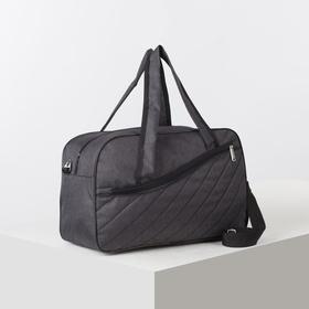 Сумка дорожная, отдел на молнии, наружный карман, длинный ремень, цвет тёмно-серый