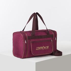 Сумка спортивная, отдел на молнии, 3 наружных кармана, длинный ремень, цвет бордовый