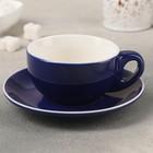 """A couple of tea """"Caramel"""" a Cup of 250 ml, 12х9,5x5,5 cm, saucer 14.5 cm, color blue"""