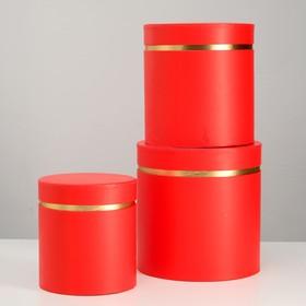 """Набор коробок 3 в 1, """"Тубус"""", красный, 19 х 19 - 14 х 15 см"""