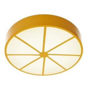 "Люстра ""Апельсин"" LED 68Вт 3 режима 3000-6000К желтый 50х50х8 см."