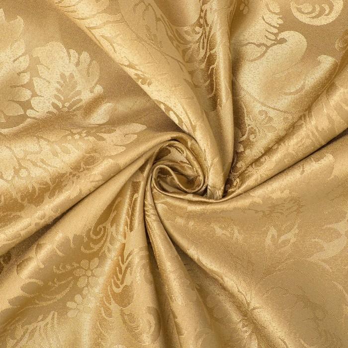 """Ткань портьерная """"Дамаск"""" AMBER, ш.280, дл. 10 м, пл. 160 г/м2,100 % п/э"""
