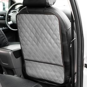 Cape-nusapenida on the seat back, pocket detail, faux leather, rhombus, black, size: 60x40 cm