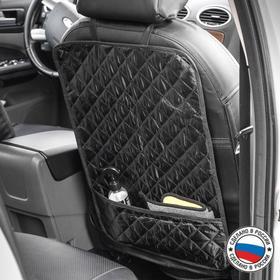 Cape-nusapenida on the seat back, pocket, Oxford, rhombus, black, size: 60x40 cm