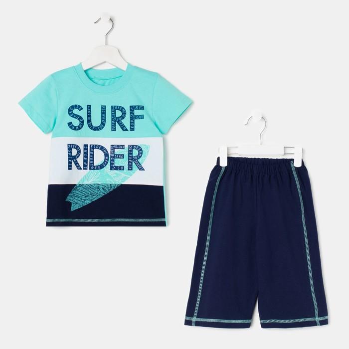 Комплект для мальчика (футболка, шорты), цвет тёмно-синий/бирюзовый, рост 98 см (56) - фото 1935882