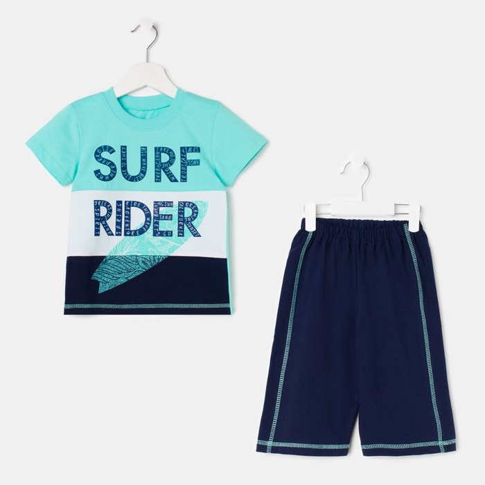 Комплект для мальчика (футболка, шорты), цвет тёмно-синий/бирюзовый, рост 104 см (56)