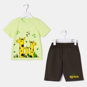 Комплект для мальчика (футболка, шорты), цвет зелёный/хаки, рост 104 см (56)