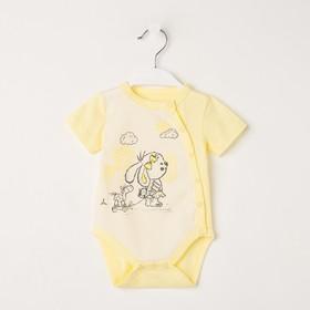 Боди детское, цвет жёлтый, рост 80 см (48)