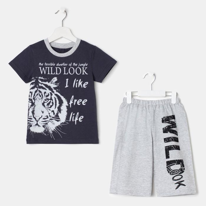 Комплект для мальчика (футболка, шорты), цвет серый, рост 98 см - фото 76645819