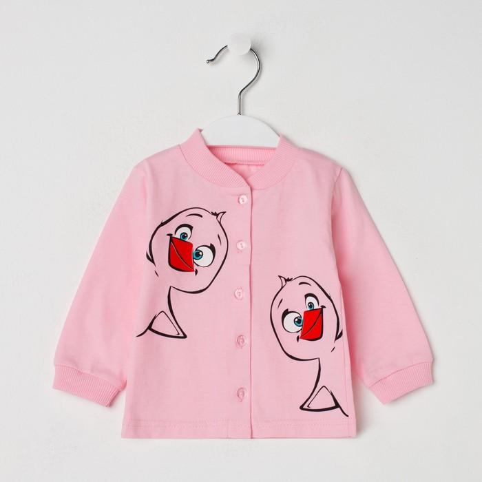 Кофточка, цвет розовый, рост 56 см (40) - фото 2032911
