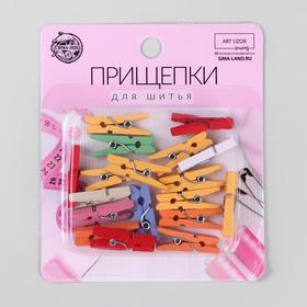 The pins for sewing, 2,5*0,5*0,3 cm, 18pcs, color MIX