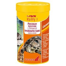 Корм Sera Raffy I для рептилий, 250 мл, 35 г