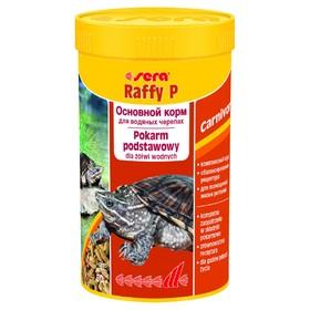 Корм Sera Raffy P для рептилий, 250 мл, 50 г