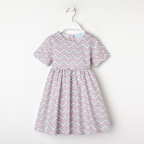 """Платье для девочки KAFTAN """"Зигзаги"""", р.30 (98-104), серый"""