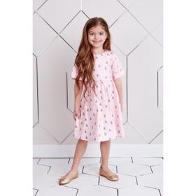 "Платье для девочки KAFTAN ""Ёлочки"", р.30 (98-104), розовый"