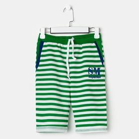 Шорты для мальчика Green Band, цвет зелёный, рост 116-122 см