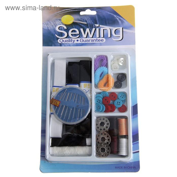 Набор для шитья, 13 предметов