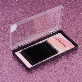 A set of lashes d/Naresh row 12, DL 9,10,11,12,13 mm, thickness 0,15, bending D black Plast cor QF