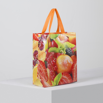 Bag the Fruit, 29*11*33 the division without a zipper, yellow