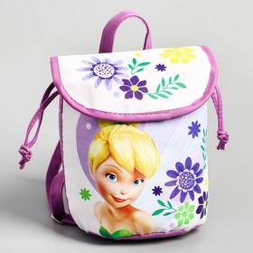 Рюкзак детский кожзам, Феи