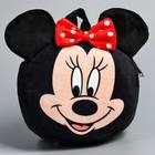 Рюкзак детский плюшевый, Минни Маус - фото 1281096