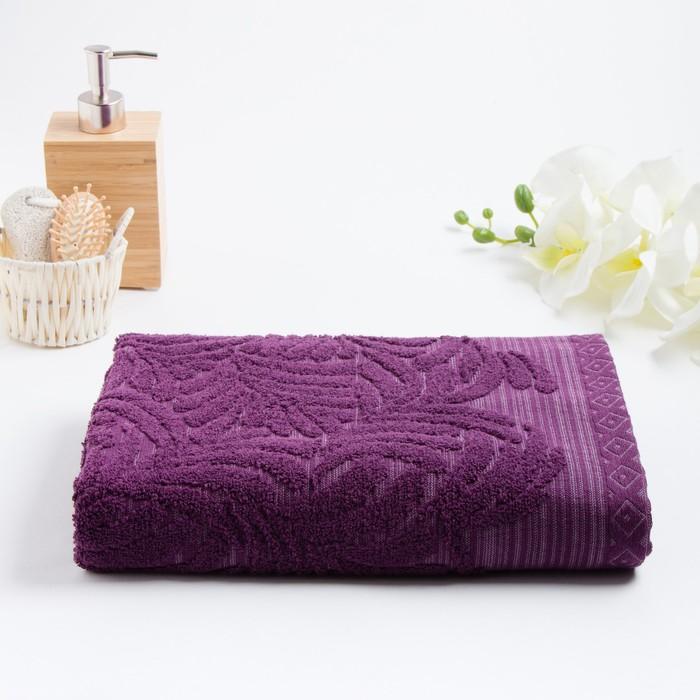 Полотенце махровое «MANO» 50х90 см, фиолетовый