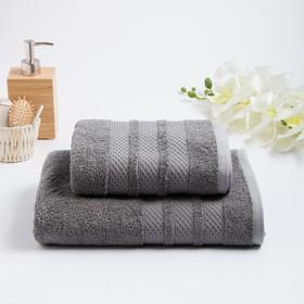 Комплект махровых полотенец в коробке DOGUS, 50х90, 70х130 см, цвет серый