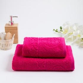 Комплект махровых полотенец ASTERYA, 50х90, 70х130 см, цвет фуксия
