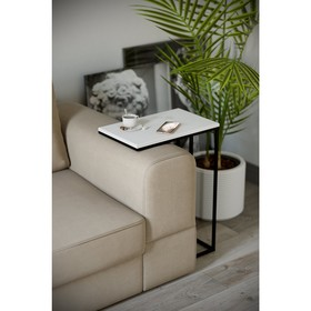 Стол придиванный «Агами», 500 × 310 × 705 мм, МДФ, цвет белый