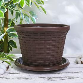 Горшок с поддоном «Ротанг», 6,5 л, цвет коричневый