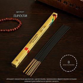 "Incense ""Muladhara"", 10 sticks per pack, tetrahedron"