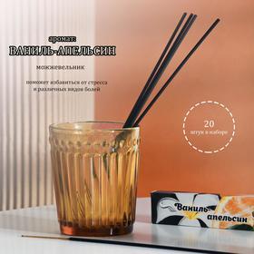 """Incense """"Vanilla-orange"""", 20 sticks in a package"""