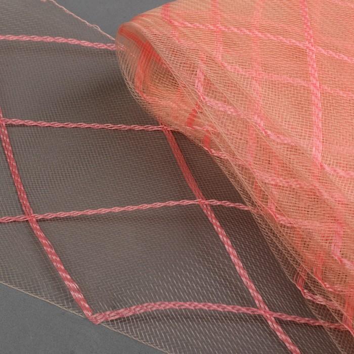 Регилин плоский «Клетка большая»,160 мм, 5 ± 0,5 м, цвет жемчужно-розовый