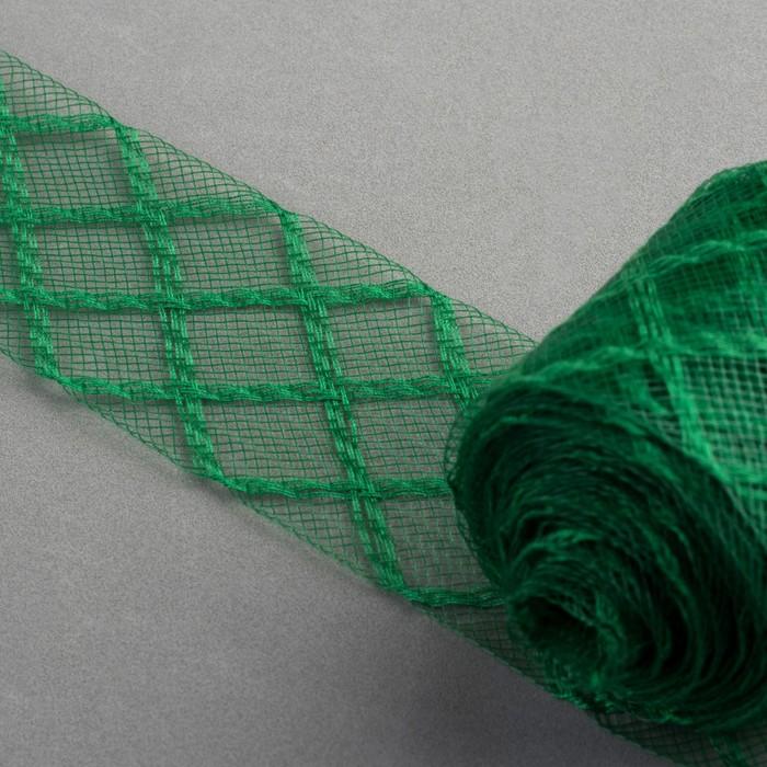 Регилин плоский «Клетка», 45 мм, 5 ± 0,5 м, цвет зелёный