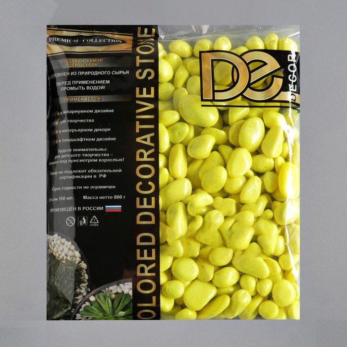 Грунт декоративый, флуоресцентный, лимонный, 800 г , фр 8-12 мм - фото 699576