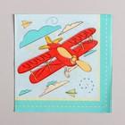 "Paper ""Airplanes"" 25x25 cm, set of 12 PCs"
