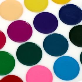 Акварель «Луч» Школа творчества, 28 цветов, без кисти - фото 7448456