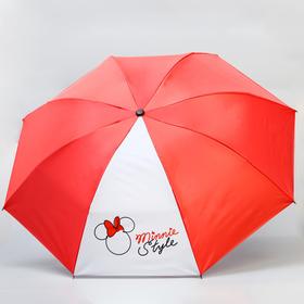 Зонт «Minnie style», Минни Маус Ø 90см