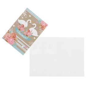 Открытка-шильдик 'Счастья!' белые лебеди Ош